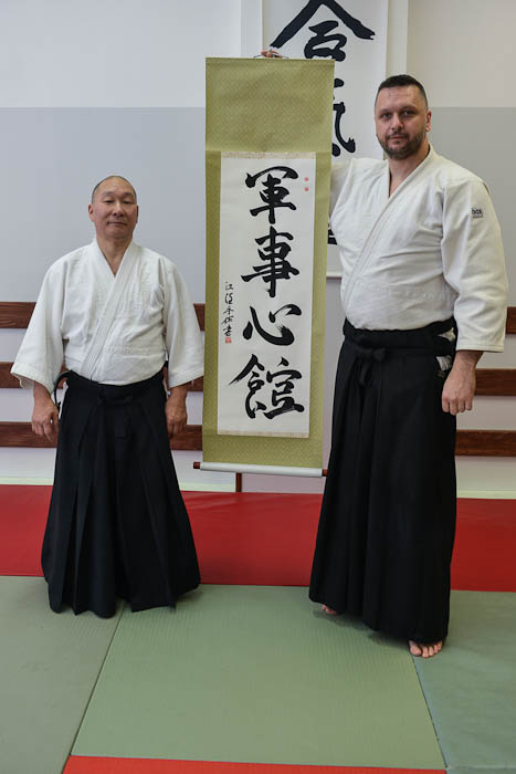Andrew Masaru Sato iErnest Salejda, Beskidzki Klub Aikido